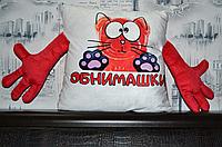 ПОДУШКА МЕДВЕДЬ ВАЛЕРКА ОБНИМАШКИ  (диванная, в авто, детская, декоративная) Оригинальная плюшевая