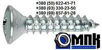 Шуруп универсальный нержавеющий 4х40мм, полупотай, крестообразный шлиц, ПР, сталь А2