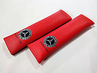Подушки накладки на ремень безопасности Mercedes Benz красные