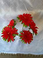 """Пасхальные цветы """"Астра 5 голов, 10 цветов"""""""
