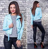 Куртка N-0441