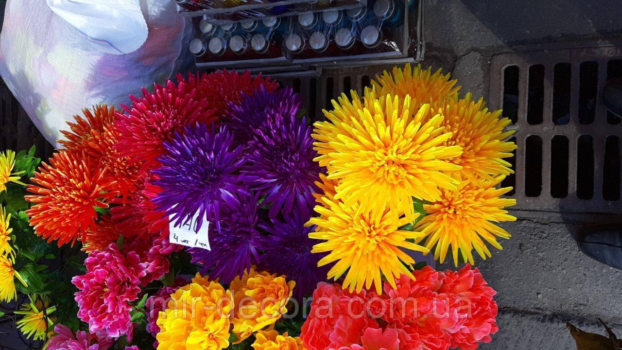 """Пасхальные цветы """"Астра 7 голов крупные"""""""