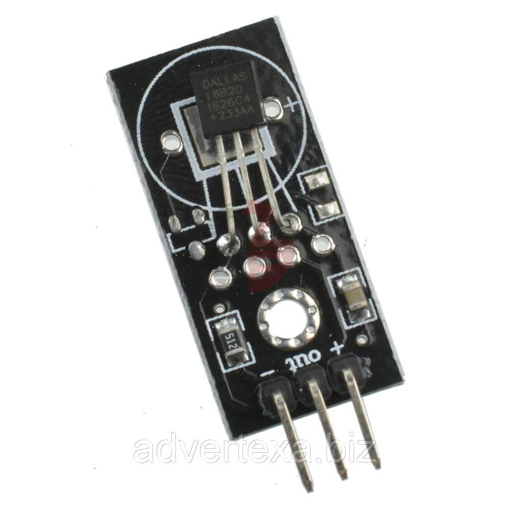Модуль с датчиком температуры DALLAS DS18B20 18B20 для Arduino и других проектов