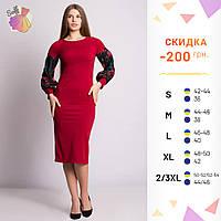 b5271802598dc44 Силуэтное платье-футляр SAMANTHA красного цвета с принтованными рукавами -фонариками