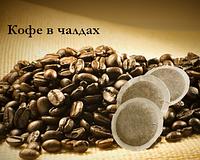 Кофе без кофеина 50 шт. в упаковке