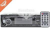 Автомагнитола 1-DIN (Cyclone) USB+SD Card+AUX MP-1061C Green   MP-1061C G