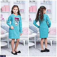 Платье AT-1324