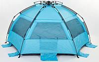 Трехместная палатка универсальная самораскладывающаяся SY-N001-B