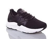Черные женские кроссовки с белой подошвой