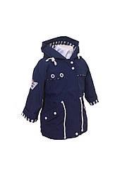 Куртка ветровка на флисе темно синего цвета