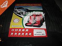 Чехлы на сиденья (Авто Жакард) Skoda Octavia Tour з04-10р.в. 100%