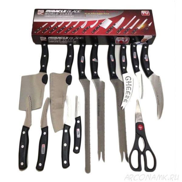 Набор ножей мирового класса Miracle Blade 13 шт, ножи кухонные Мирэкл блейд