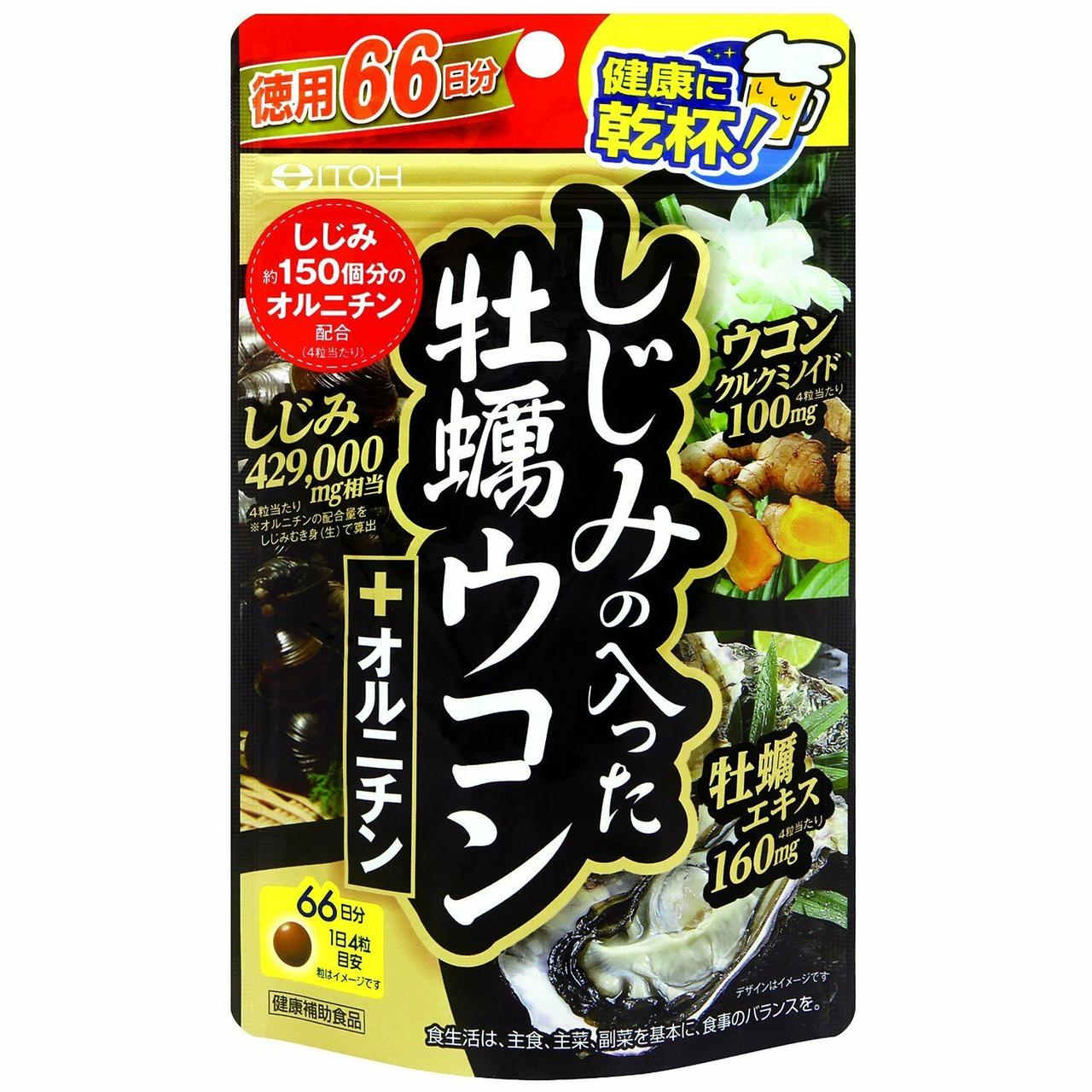 Японский ITOH  экстракт устриц  + экстракт моллюсков + куркума + орнитин  264 табл
