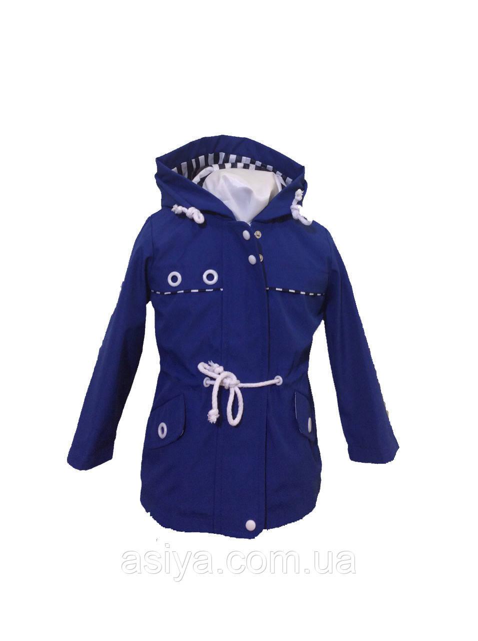 Куртка ветровка на флисе синего цвета