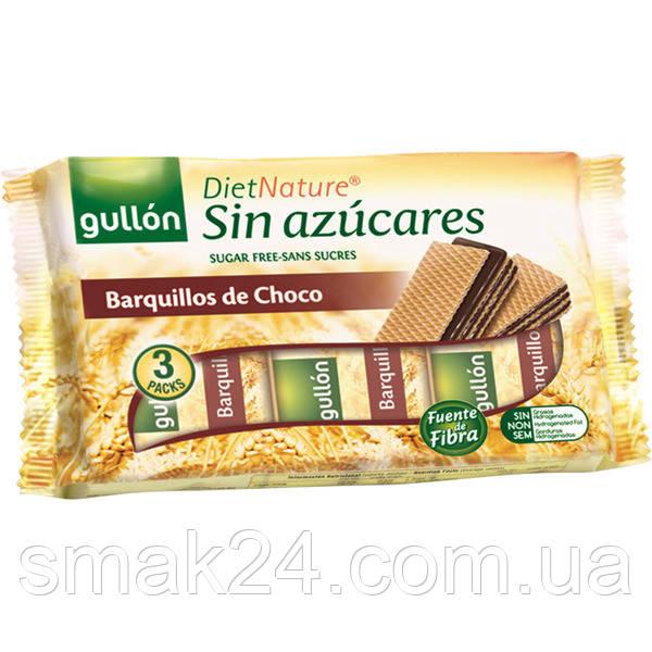 Вафли без сахара шоколадные  Gullon 180гр (3 пачки)  Испания