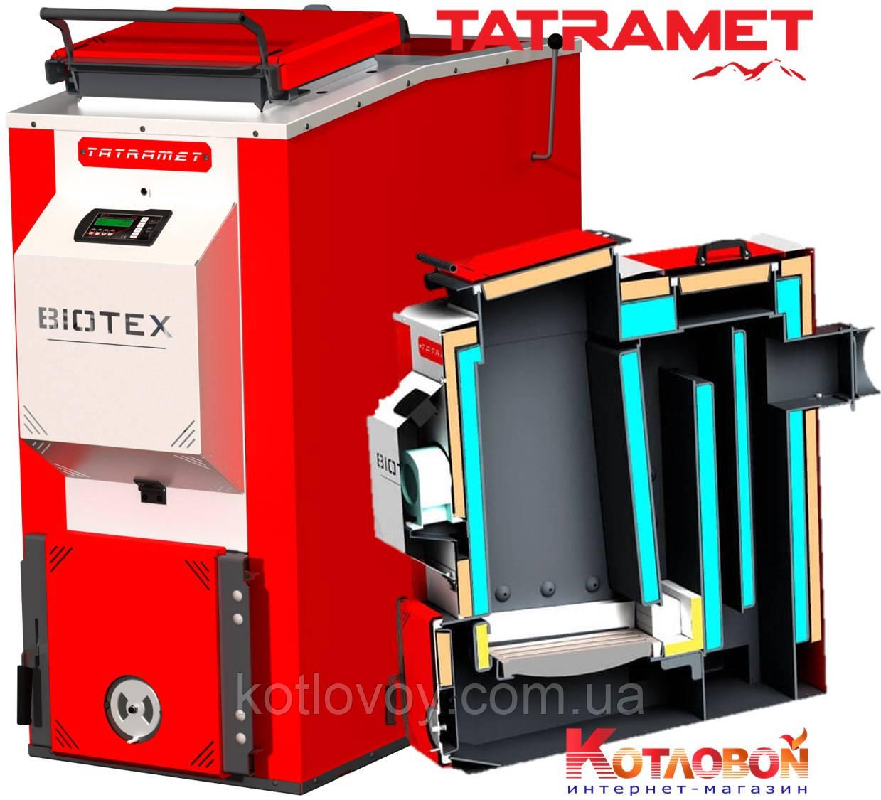 Твердотопливный котёл утилизатор Татрамет (Tatramet) BIOTEX
