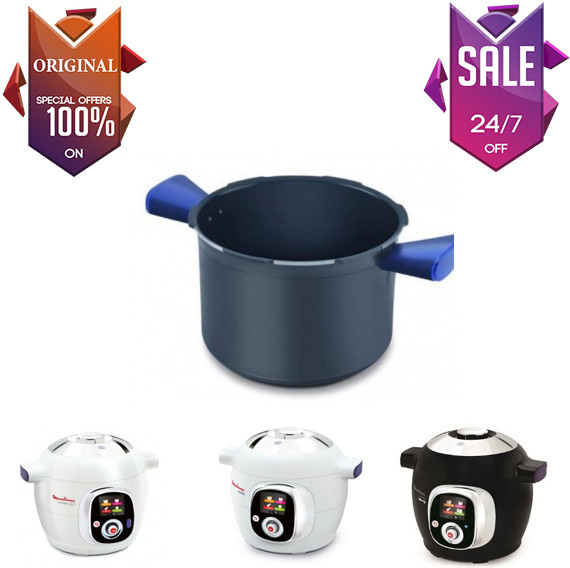 Чаша для мультиварки Moulinex Cook4Me CE7011, CE702132 XA605011