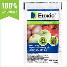 """Инсектицид """"Энжио"""" для овощных, хвойных культур и виноградников, 3,6 мл от Syngenta (оригинал)"""