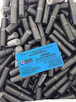 Шпилька резьбовая М24*2000 DIN 975 4,8 оцинкованный