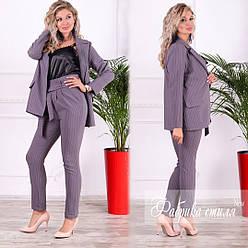 Елегантний діловий жіночий брючний костюм в смужку, брюки з високою талією з поясом, батал великі розміри