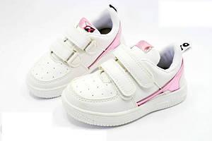 Кроссовки для девочек, р.  28 (17,5 см)