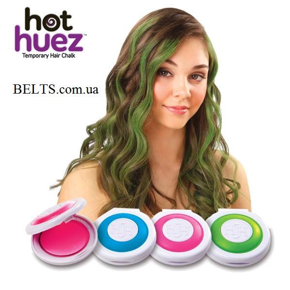 Мелки для волос Hot Huez, цветная пудра Хот Хьюз