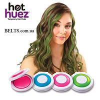 Мелки для волос Hot Huez, цветная пудра Хот Хьюз, фото 1