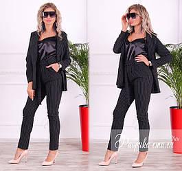 Элегантный деловой женский брючный костюм в полоску, брюки с высокой талией с поясом, батал большие размеры