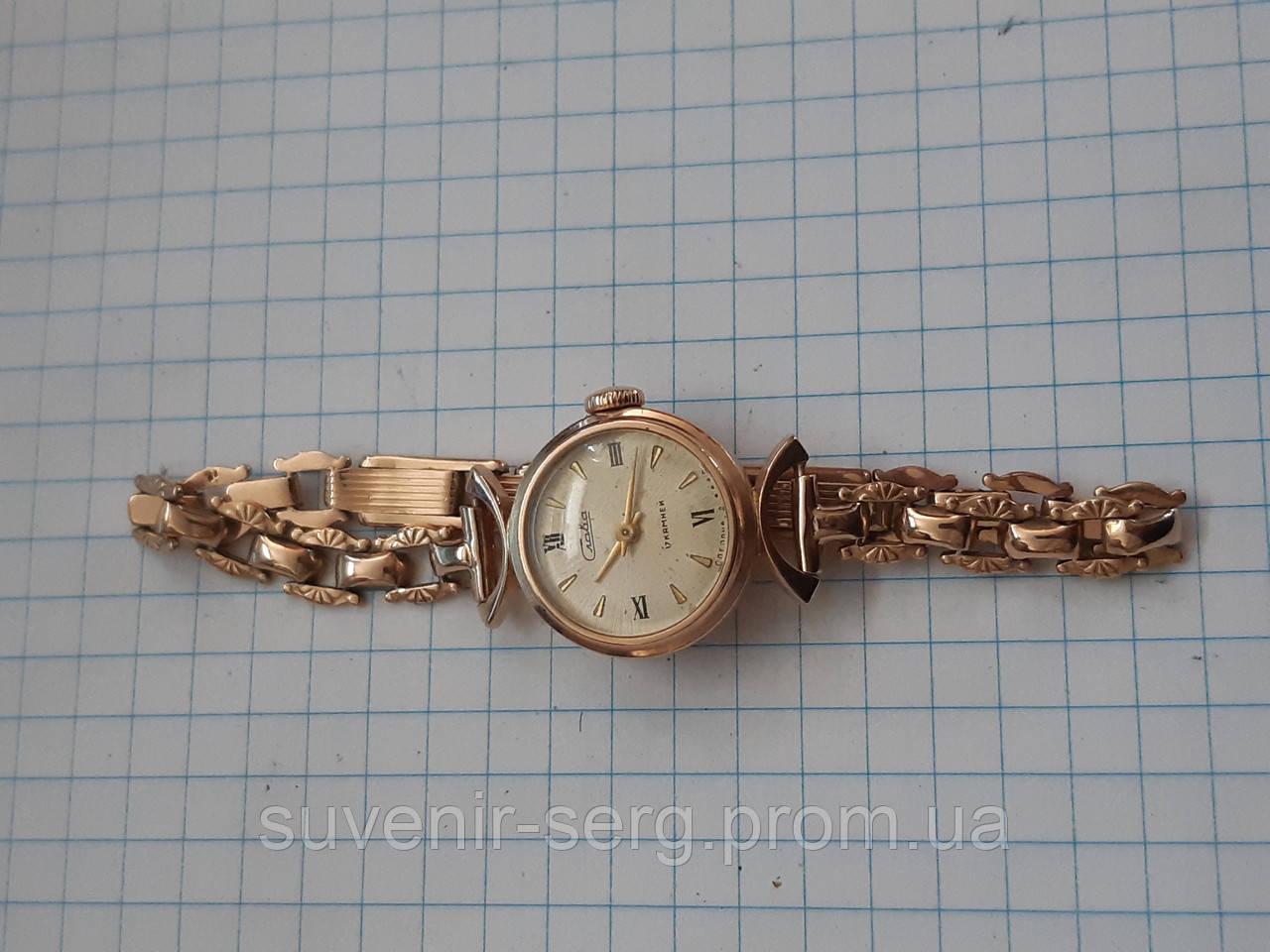 Золотые ломбард цена часы картье часы стоимость