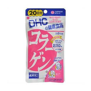 Коллаген Японский из морской рыбы DHC 120 табл  на 20 дней