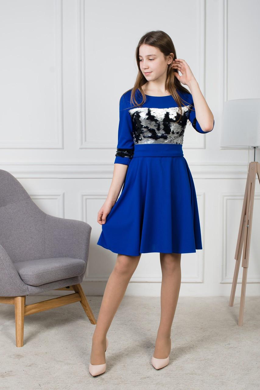 ad654532c3a Нарядное подростковое платье Размеры 38
