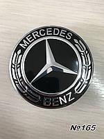 Колпачки в диски Mercedes-Benz/Мерседес бенс 75/70/15мм. A1714000025 герб/черные/хром