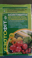 Азотофит-Р БИОпрепарат для повышения урожайности 10мл
