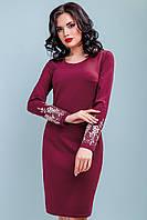 8cc41efd137 Нарядное платье женское трикотажное с вышивкой 44-50 размера марсаловое