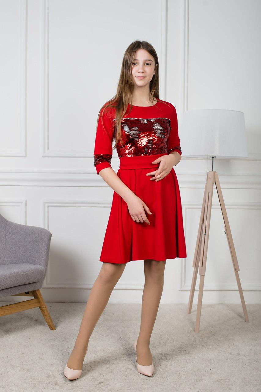b3b6bcd5d0b Красное подростковое платье для девочки. Размеры 38