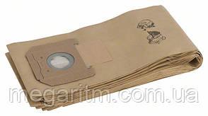 Бумажный мешок для пылесоса Bosch GAS 55 (комплект 5 шт.)