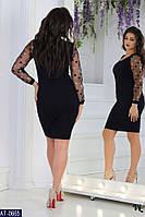 Платье AT-0665