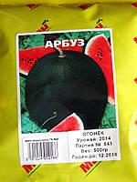 Семена арбуза сорт Огонёк 0,5 кг