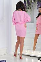 Платье AT-0692