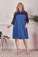 Женское платье свободного кроя Креп сафари Размер 48 50 52 54 56 58 60 62 В наличии 2 цвета