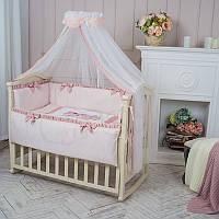 Комплект детского постельного белья  Мишка  девочка