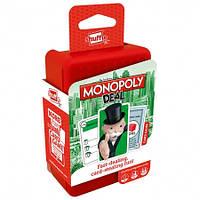 """Карточная игра Монополия """"Сделка""""   Monopoly Deal (англ. язык) + правила на русском"""