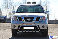 Кенгурятник Nissan Navara