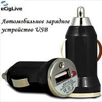 Автомобильное зарядное устройство USB