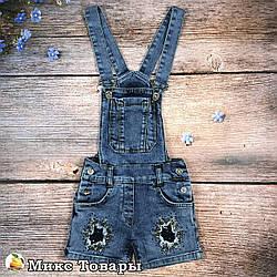 Летний джинсовый комбез для мальчика Размеры: 8,9,10,11,12 лет (8251)