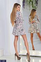 Платье AT-8041