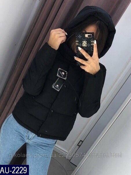 Куртка AU-2229