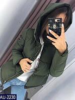 Куртка AU-2230