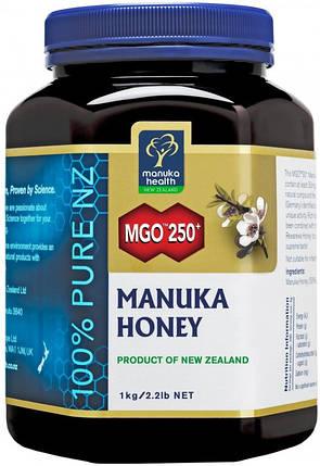 Мед Манука Manuka Health MGO 250+ (1кг), фото 2
