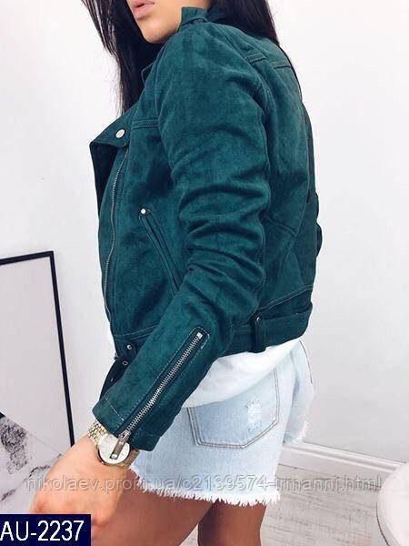 Куртка AU-2237